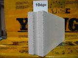 YTONG BLOCK 60x25x10
